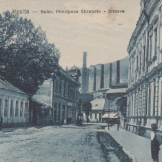 RESITA, BULEVARDUL PRINCIPESA ELISABETA - Carte Postala Banat dupa 1918, Necirculata, Printata