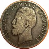 5 lei 1880 1 - Moneda Romania