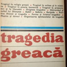 TRAGEDIA GREACA AN 1980/298PAG= GUY RACHET