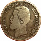 1 leu 1881 2 - Moneda Romania