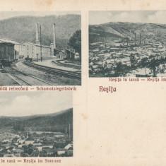 RESITA FABRICA DE CARAMIDA REFRACTARA TREN RESITA IN IARNA RESITA IN VARA - Carte Postala Banat dupa 1918, Necirculata, Printata