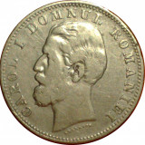 1 leu 1881 1 - Moneda Romania