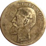 1 leu 1894 1 - Moneda Romania