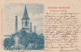 SALUTARI DIN RESITA ,  BISERICA ROM. KATH. , CLASICA , CIRCULATA 1899, Printata