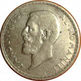 1 leu 1911 2 - Moneda Romania