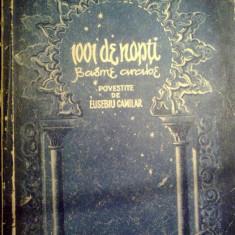 """Eusebiu Camilar - 1001 de nopti vol. II """"5831"""""""