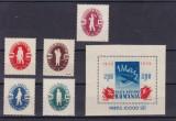 ROMANIA  1946  LP 195  LP 196 -  1  MAI ZIUA  MUNCII   SERIE SI COLITA  MNH