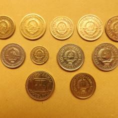Iugoslavia - Lot 11 monede 1955 - 1992, Europa, Alama