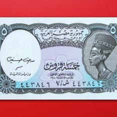 EGIPT - 5 Piastres 2006 - UNC - bancnota africa