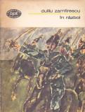 DUILIU ZAMFIRESCU - IN RAZBOI ( BPT 911 ), 1977