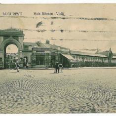 1025 - BUCURESTI, Bibescu Voda Hall and Beraria Brancoveanu - old PC - used - Carte Postala Muntenia 1904-1918, Circulata, Printata