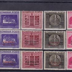 ROMANIA 1941, LP 143, LP 143 I, LP 143 II, FUNDATIA CAROL MNH - Timbre Romania, Nestampilat