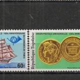 Togo.1978 100 ani UPU ST.682 - Timbre straine, Nestampilat