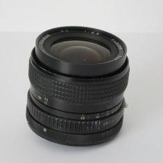 Obiectiv pe baioneta Canon FD 35mm F2.8 - Defect - Pentru reparat sau piese - Obiectiv DSLR Canon, Wide (grandangular), Manual focus, Canon - EF/EF-S