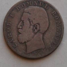 MONEDA 2 LEI 1881 CAROL I DOMNUL ROMANIEI - Moneda Romania