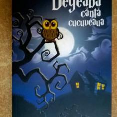 Lucian Cristescu - Degeaba canta cucuveaua