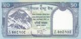 Bancnota Nepal 50 Rupii 2012 - P72 UNC ( inscriptie noua: Nepal Rastra Bank )
