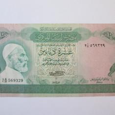 RARITATE! LIBIA 10 DINARS(183 X 92 MM) 1980 SEMNATURA 1 - bancnota africa