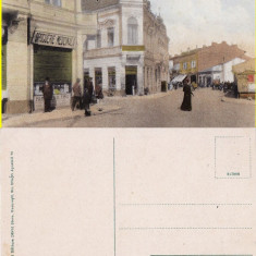 Salutari din Barlad (Vaslui) - rara - Carte Postala Moldova pana la 1904, Necirculata, Printata