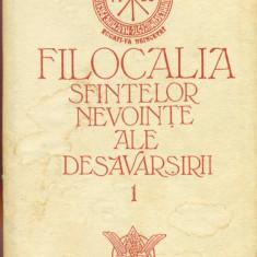 Filocalia - vol.1 - Carti ortodoxe
