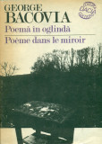Poema in oglinda - George Bacovia