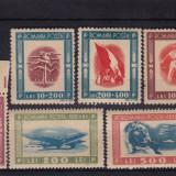 ROMANIA 1946, LP 197, LP 198, TINERETUL PROGRESIST MNH - Timbre Romania, Nestampilat