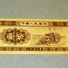 Bancnota CHINA 1953 UNC - 2+1 gratis - RBK18381 - bancnota asia