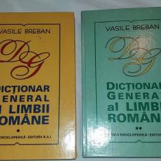 Vasile Breban – Dictionar Altele General al Limbii Romane vol 1 + vol 2