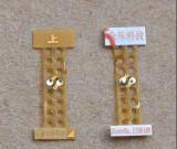 2 buc adaptor(stick) pt procesoare Xeon sk 771 modat pe sk 775(Q9650, Q9550), Intel Xeon, LGA 771/ J