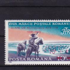 ROMANIA 1993, LP 1326, AFR SUPRATIPAR MNH - Timbre Romania, Nestampilat