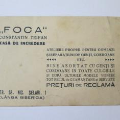 RECLAMA/C.P. MAGAZINUL,, FOCA'' CONSTANTIN CRISAN, STR.SELARI BUCURESTI ANII 20 - Reclama Tiparita