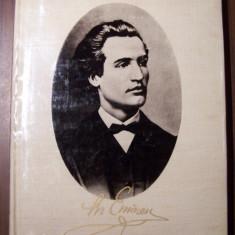 Poezii - Mihai Eminescu (1964). Editie Perpessicius. Ilustratii Ligia Macovei - Carte de lux