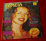 Revista Femeia - octombrie 1995 / 32 pagini !!!