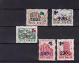 ROMANIA 1998   LP 1454  HOTELURI SI CABANE(UZUALE)  91 SUPRATIPAR TRIFOI   MNH