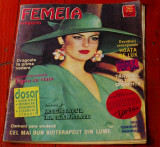 Revista Femeia - februarie 1994 / 32 pagini !!!
