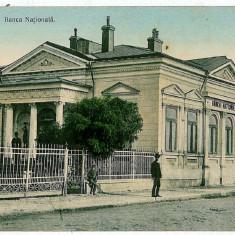 352 - Buzau, RM. SARAT, National Bank - old postcard - used - 1910 - Carte Postala Muntenia 1904-1918, Circulata, Printata