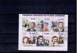 Sao Tome - chinese actori, Africa