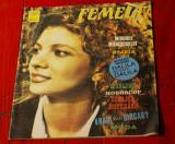 Revista Femeia - nr 11 anul 1991 / 32 pagini !!!