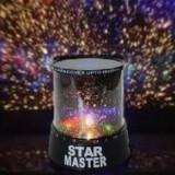 Lampa Proiector Star Master lampa veghe pe baterii - Lampa veghe copii, Multicolor