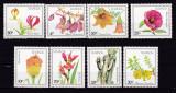 Rwanda  1982  flori  MI 1167-1174    MNH  w38