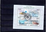 Comores - an polar 2007-2009, Natura, Africa