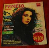 Revista Femeia - noiembrie 1993 / 32 pagini !!!