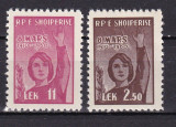 Albania  1960  ziua  femeii   MI  591-92   MNH  w38, Nestampilat