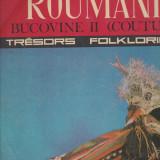 10 discuri vinil Tresors folklorique roumains decor, electrecord