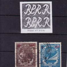 ROMANIA 1952 PLANUL CINCINAL SUPRATIPAR FILIGRAN SCHIMBAT, MI 1354, 1361 F.RAR - Timbre Romania, Stampilat