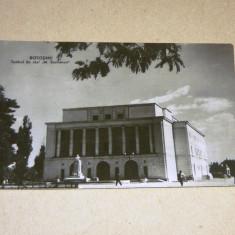 Botosani Teatrul de Stat animata 1962 circulata 2+1 gratis RBK19207 - Carte Postala Moldova dupa 1918
