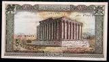 Liban 50 livres 1985 P#65c UNC necirculata **