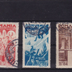 ROMANIA 1943, LP 154 I, CONSILIUL DE PATRONAJ SERIE STAMPILATA FOARTE RARA - Timbre Romania