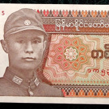 Myanmar 1 kyat 1990 UNC necirculata ** - bancnota asia