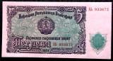 Bulgaria 5 leva 1951 UNC necirculata **